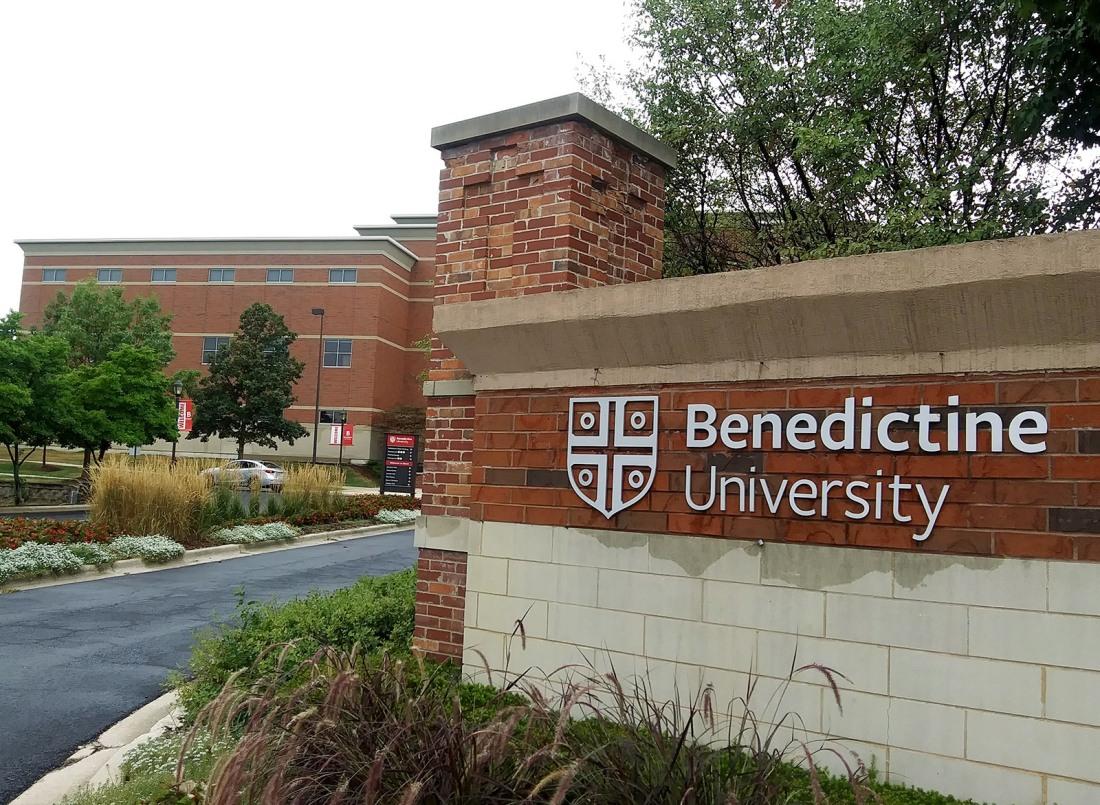 Front entrance, Benedictine University